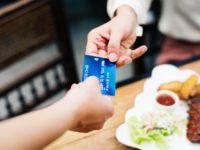 【飲食店の接客英語】「お客様の合計は○○円です」を英語で何て言う?