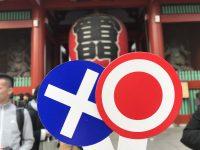 浅草で外国人に街頭インタビュー!「飲食店の店員からおすすめを提案されるのは好きですか?」