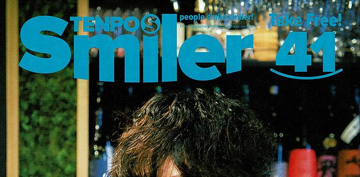 飲食店専門のフリー雑誌「Smiler」に大きく紹介されました!
