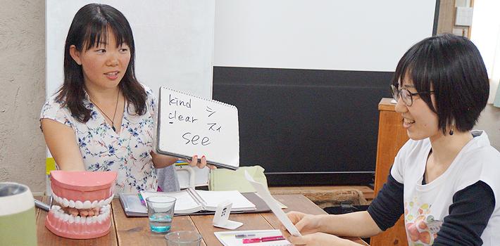 飲食店に特化した接客英会話レッスン 16日目 in 新宿区