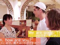 カフェ接客英語② 「ご予約のお客様ですか?」を英語で