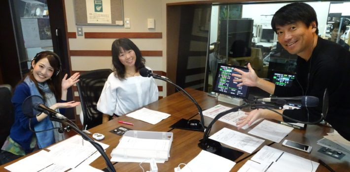 TOKYO FM の「クロノス」に生出演してきました!