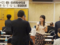 君津商工会議所主催のセミナーに登壇しました。