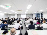東京商工会議所でセミナーを行いました