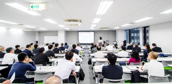 【7/31(水)】新潟商工会議所でセミナー行います