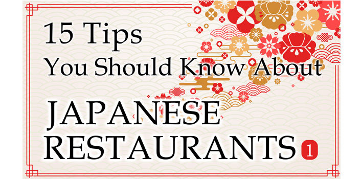 15 Tips you Should Know about JAPANESE RESTAURANTS Part. 1