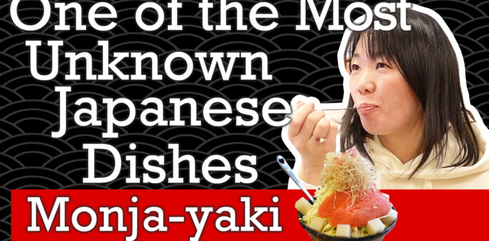 One of the Most Unknown Japanese Dishes; Monja-yaki